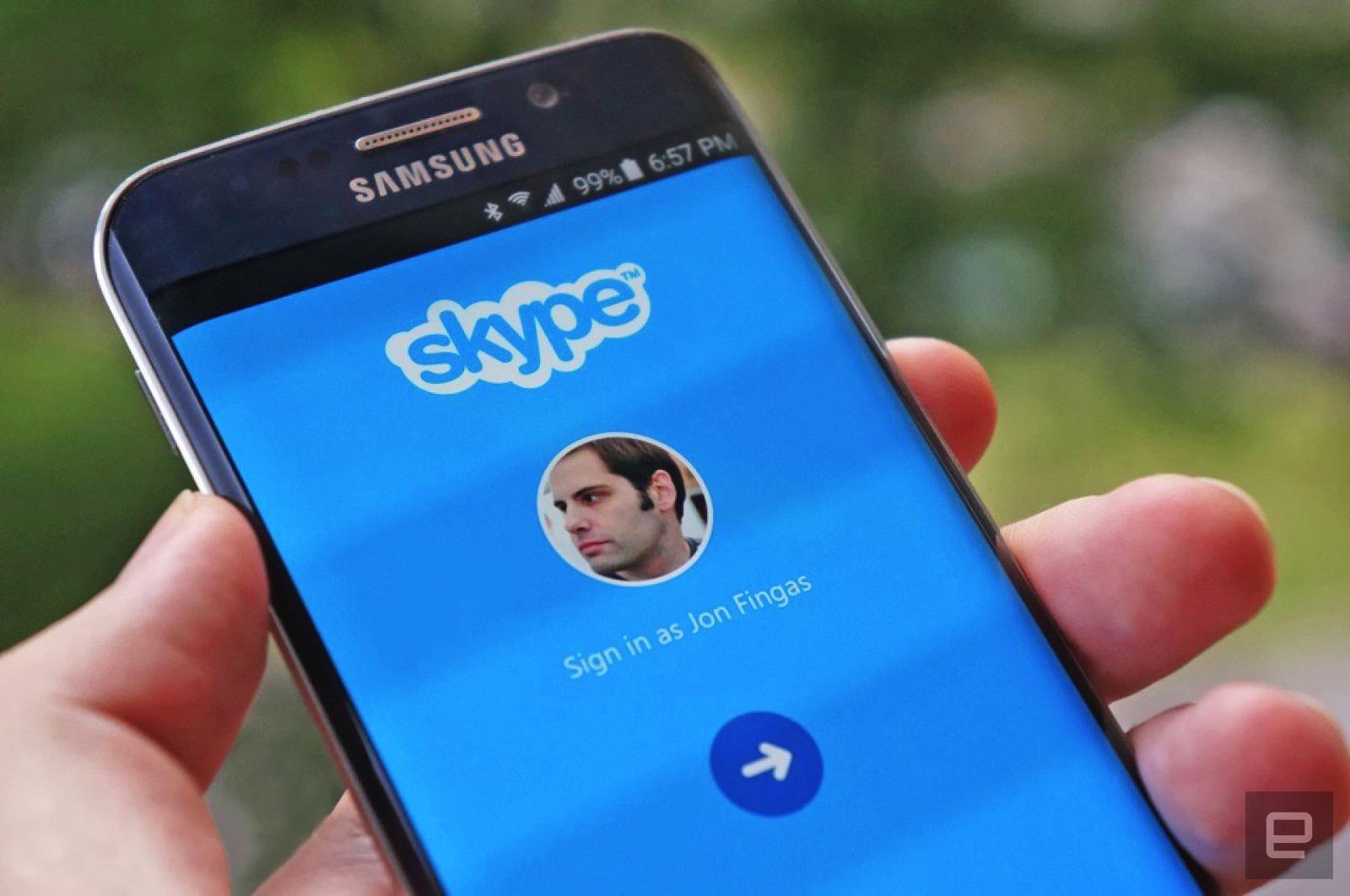 Картинки скайп с телефона