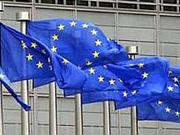 Єврокомісія оголосила про успішний вихід ЄС із міграційної кризи
