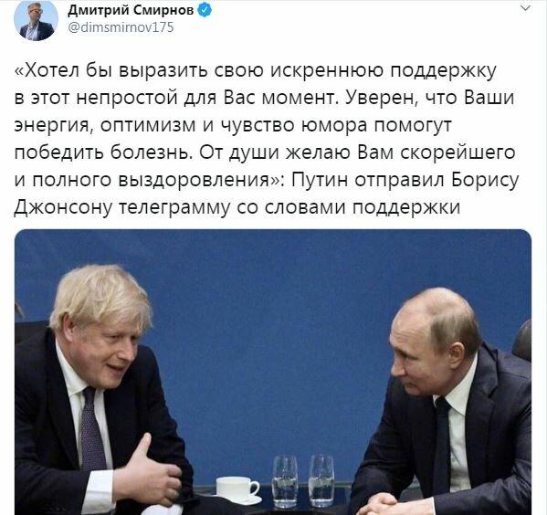 """В сети высмеяли нелепый """"подарок"""" Путина зараженному Борису Джонсону"""