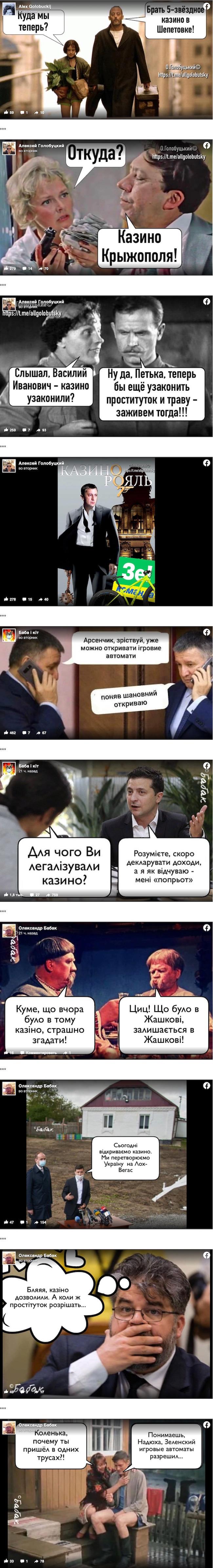 https://u-news.com.ua/uploads/posts/2020-07/1594875048_2.jpg