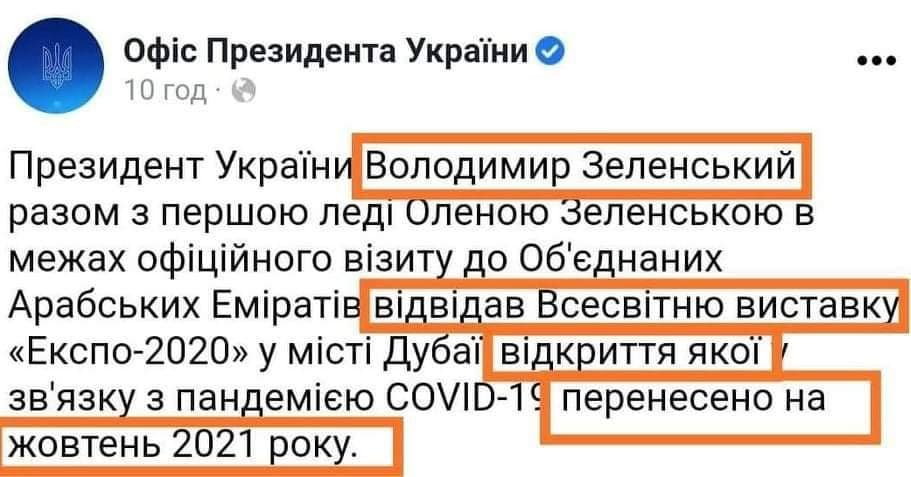 https://u-news.com.ua/uploads/posts/2021-02/1613485586_1.jpg