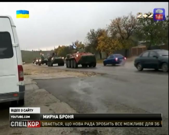 В Крыму колонна БТРов направилась к границе с континентальной Украиной (видео)