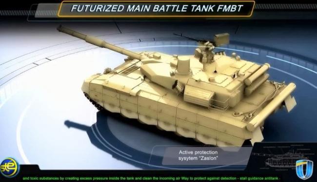 Украина рассматривает свой ответ Армате танком с пушкой 140 мм