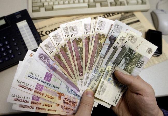 Экономику России предлагают спасти через печатный станок