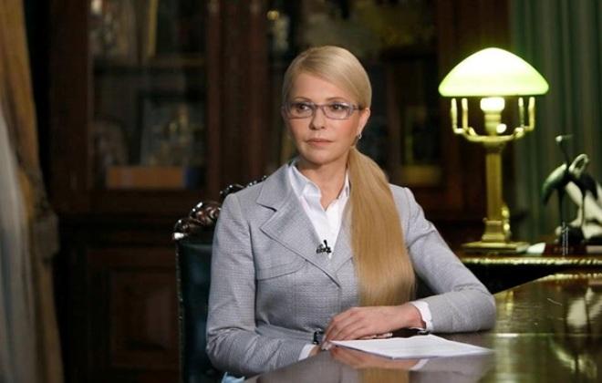 "Результат пошуку зображень за запитом ""юлія тимошенко"""
