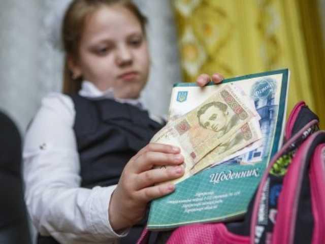 Практика ежемесячного сбора средств с родителей существует в 91% школах Украины