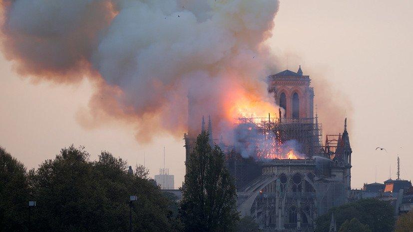 Собор Паризької Богоматері згорів: опубліковані кадри зсередини