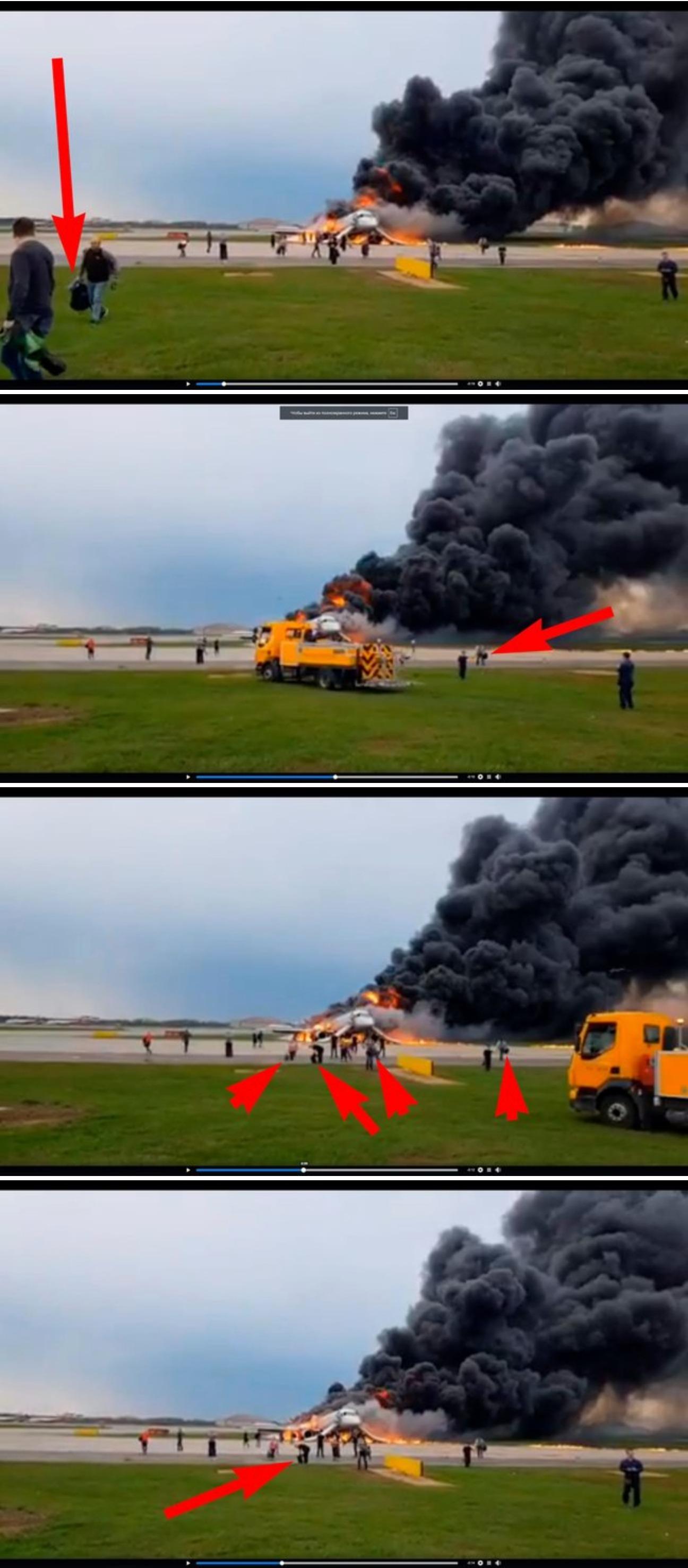 Российский авиаэксперт: Более 40 человек погибло, потому что сидевшие первыми к выходу спасались вместе с вещами