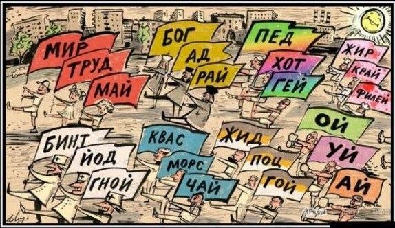 Небоженко: Общество не умеет отличить политиков от мародеров, барыг и демагогов